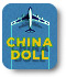 China Doll Tickets Image, Al Pacino